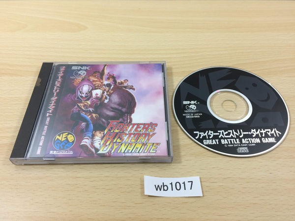 wb1017 Fighters History Dynamite Karnov's Revenge NEO GEO CD Japan