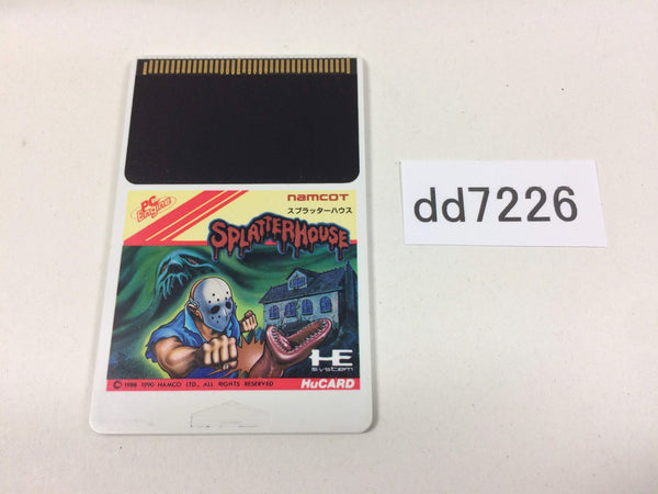 dd7226 Splatterhouse PC Engine Japan