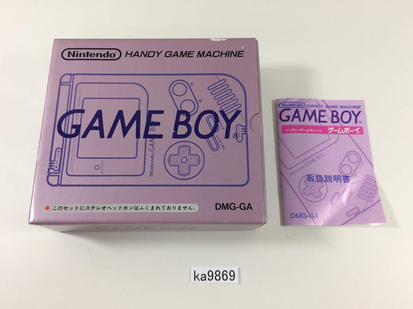 ka9869 GameBoy Original Console Box Only Console Japan