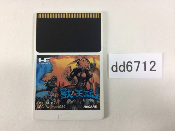 dd6712 Juoki PC Engine Japan
