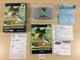 ua3650 Bass Rush EcoGear PowerWorm Championship BOXED N64 Japan