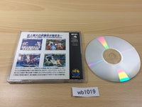 wb1019 Fatal Fury Special NEO GEO CD Japan