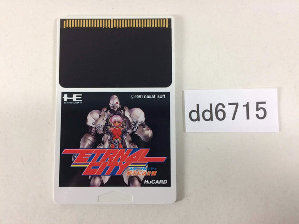 dd6715 Toshi Tenso Keikaku Eternal City PC Engine Japan