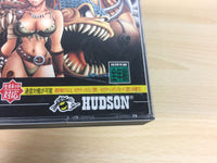 xa5391 Shadows of the Tusk Sega Saturn Japan