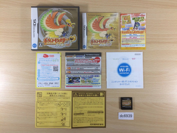 dc6939 Pokemon Heart Gold BOXED Nintendo DS Japan