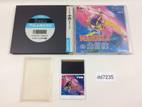 dd7235 Mr Heli no Daibouken BOXED PC Engine Japan