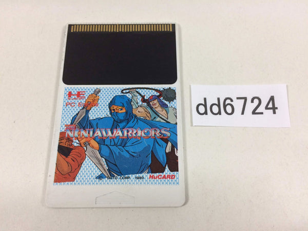 dd6724 Ninja Warriors PC Engine Japan