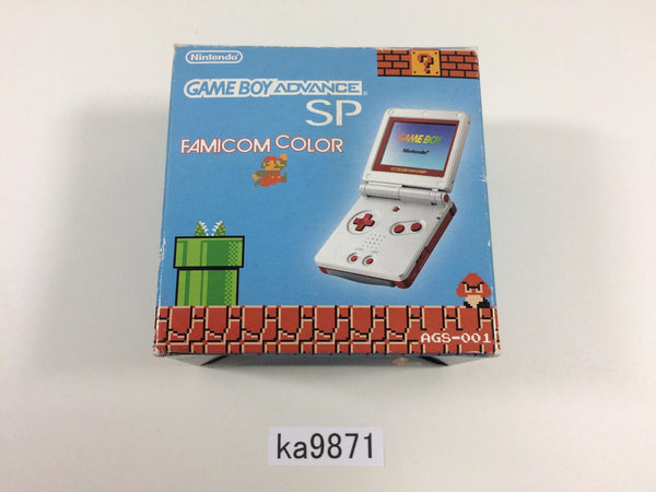 ka9871 GameBoy Advance SP Console Box Only Console Japan