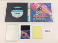 dd8737 Mr Heli no Daibouken BOXED PC Engine Japan