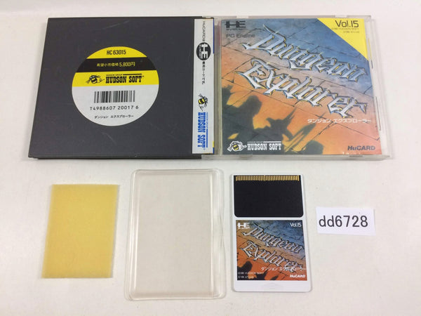 dd6728 Dungeon Explorer BOXED PC Engine Japan