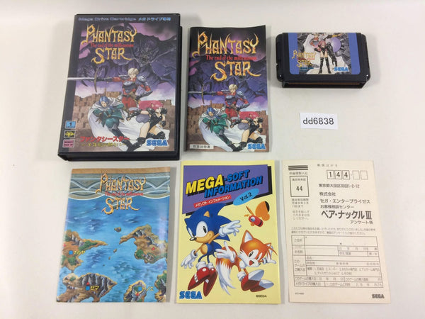 dd6838 Phantasy Star Sennenki no Owari ni BOXED Mega Drive Genesis Japan