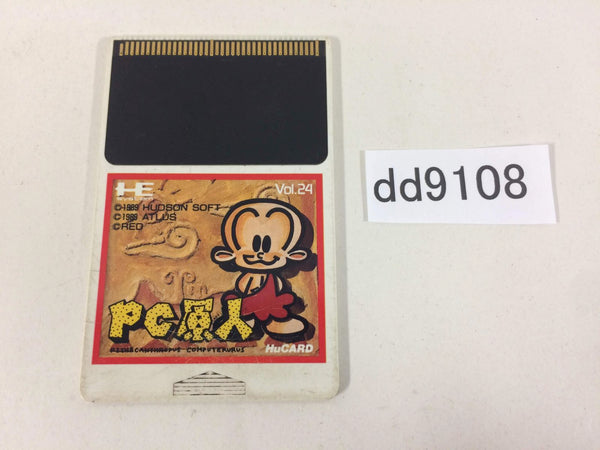 dd9108 PC Genjin PC Engine Japan