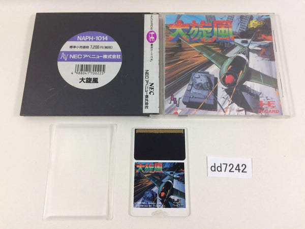 dd7242 Daisenpuu BOXED PC Engine Japan