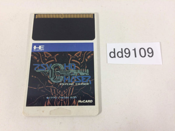 dd9109 Psycho Chaser PC Engine Japan