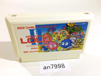 an7998 Adventures of Lolo 2 NES Famicom Japan