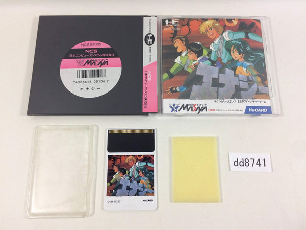 dd8741 Energy BOXED PC Engine Japan