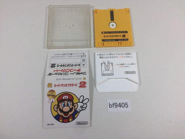 bf9405 Super Mario Bros. 2 Famicom Disk Japan