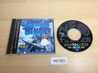 wb1031 Sonic Wings 2 Aero Fighters NEO GEO CD Japan