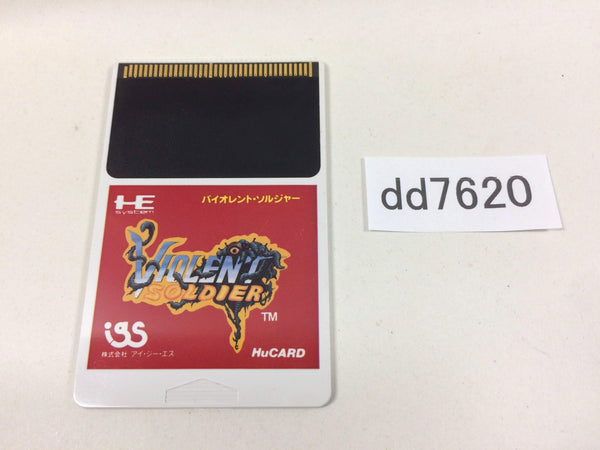 dd7620 Violent Soldier PC Engine Japan