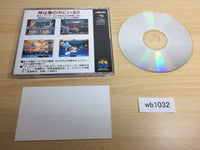 wb1032 World Heroes 2 Jet NEO GEO CD Japan