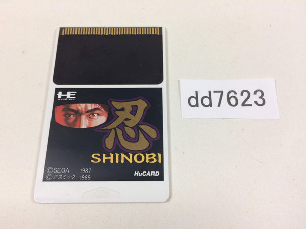 dd7623 Shinobi PC Engine Japan