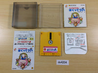 de4204 Bio Miracle I'm Upa BOXED Famicom Disk Japan