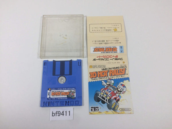 bf9411 Famicom Grand Prix II 3D Hot Rally Famicom Disk Japan
