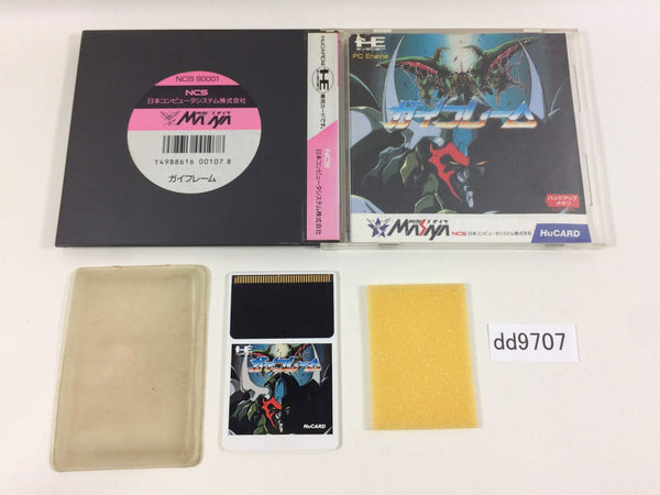 dd9707 Gaiflame BOXED PC Engine Japan