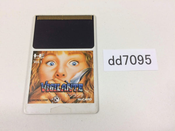 dd7095 Vigilante PC Engine Japan