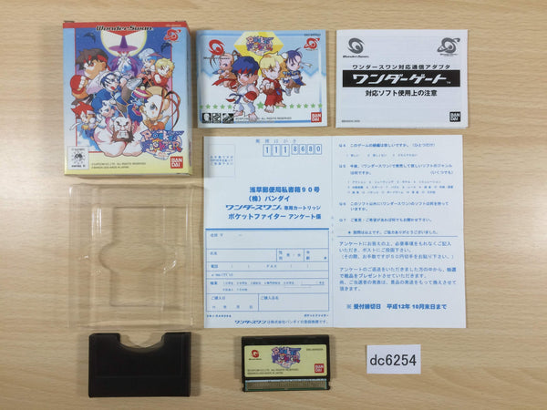 dc6254 Pocket Fighter BOXED Wonder Swan Bandai Japan