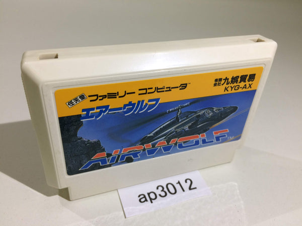 ap3012 Airwolf NES Famicom Japan