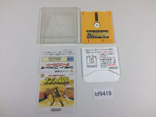 bf9419 The Legend Of Zelda 2 Famicom Disk Japan