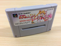 ua3066 Sailor Moon Super S Shuyaku Soudatsusen BOXED SNES Super Famicom Japan