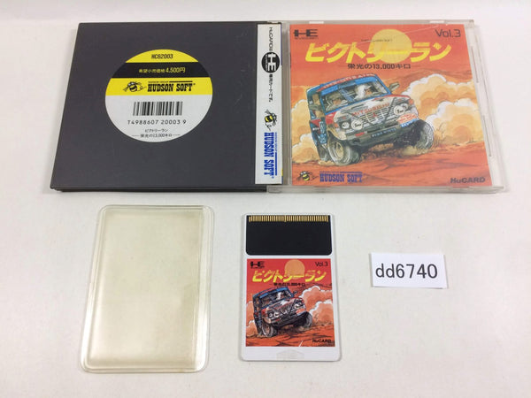 dd6740 Victory Run BOXED PC Engine Japan
