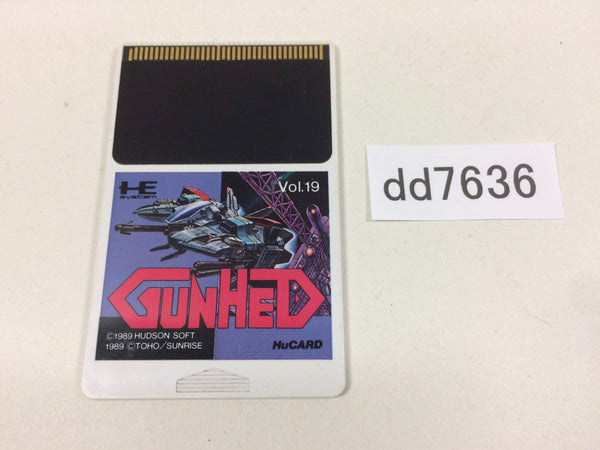 dd7636 Gunhed PC Engine Japan