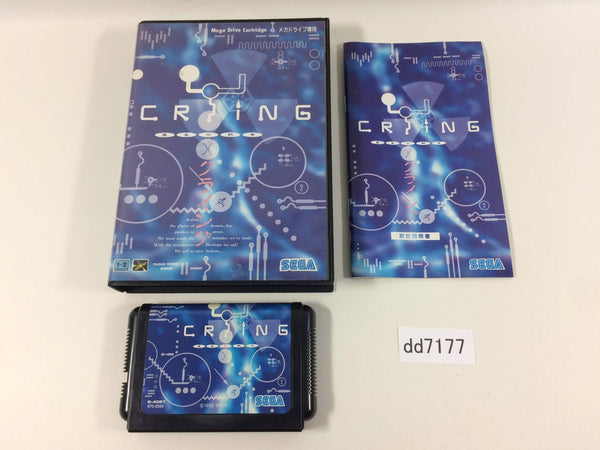 dd7177 Crying Aseimei Sensou BOXED Mega Drive Genesis Japan