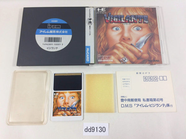 dd9130 Vigilante BOXED PC Engine Japan