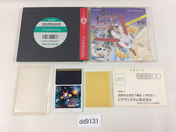 dd9131 Rabio Lepus Special BOXED PC Engine Japan