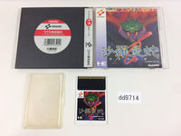 dd9714 Salamander BOXED PC Engine Japan