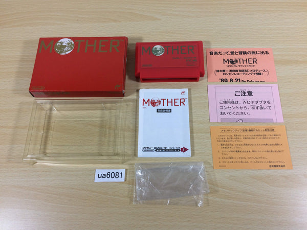 ua6081 Earth Bound Mother BOXED NES Famicom Japan