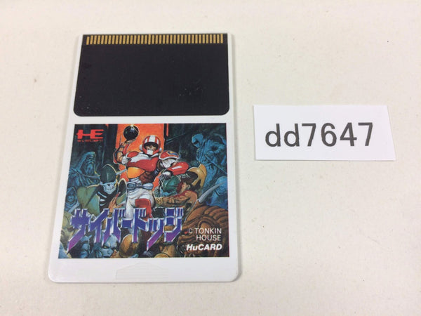dd7647 Cyber Dodge PC Engine Japan