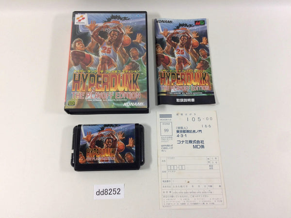 dd8252 Hyperdunk The Playoff Edition BOXED Mega Drive Genesis Japan