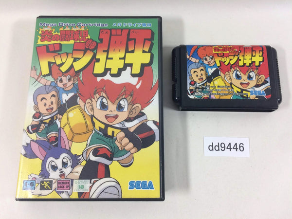 dd9446 Honoo no Toukyuuji Dodge Danpei BOXED Mega Drive Genesis Japan