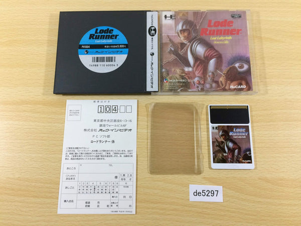de5297 Battle Lode Runner BOXED PC Engine Japan