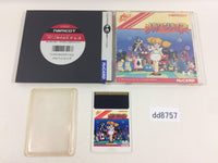 dd8757 Marchen Maze BOXED PC Engine Japan