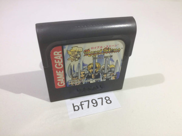 bf7978 Royal Stone Hirakareshi Toki no Tobira Sega Game Gear Japan