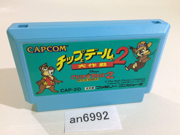 an6992 Disney's Chip 'n Dale Rescue Rangers 2 Chip to Dale NES Famicom Japan