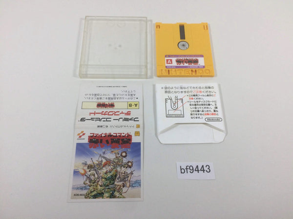 bf9443 Final Command The Red Fortress Famicom Disk Japan