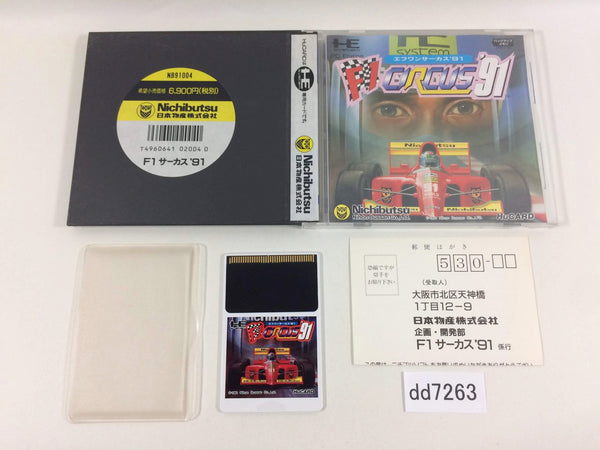 dd7263 F1 Circus '91 BOXED PC Engine Japan