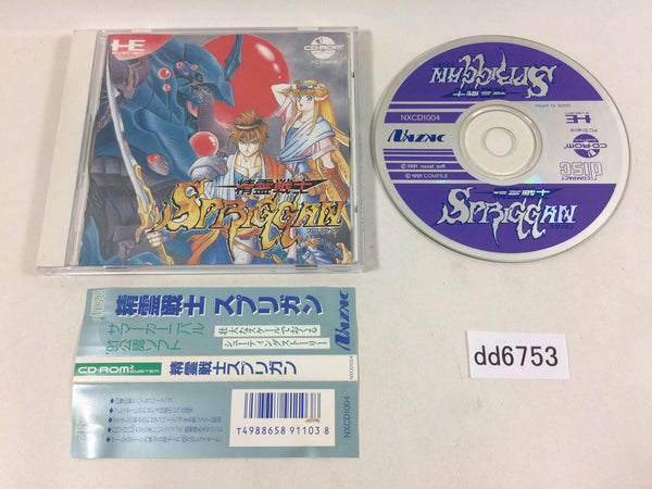 dd6753 Seirei Senshi Spriggan CD ROM 2 PC Engine Japan